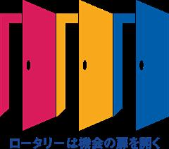2020-2021年度 テーマ
